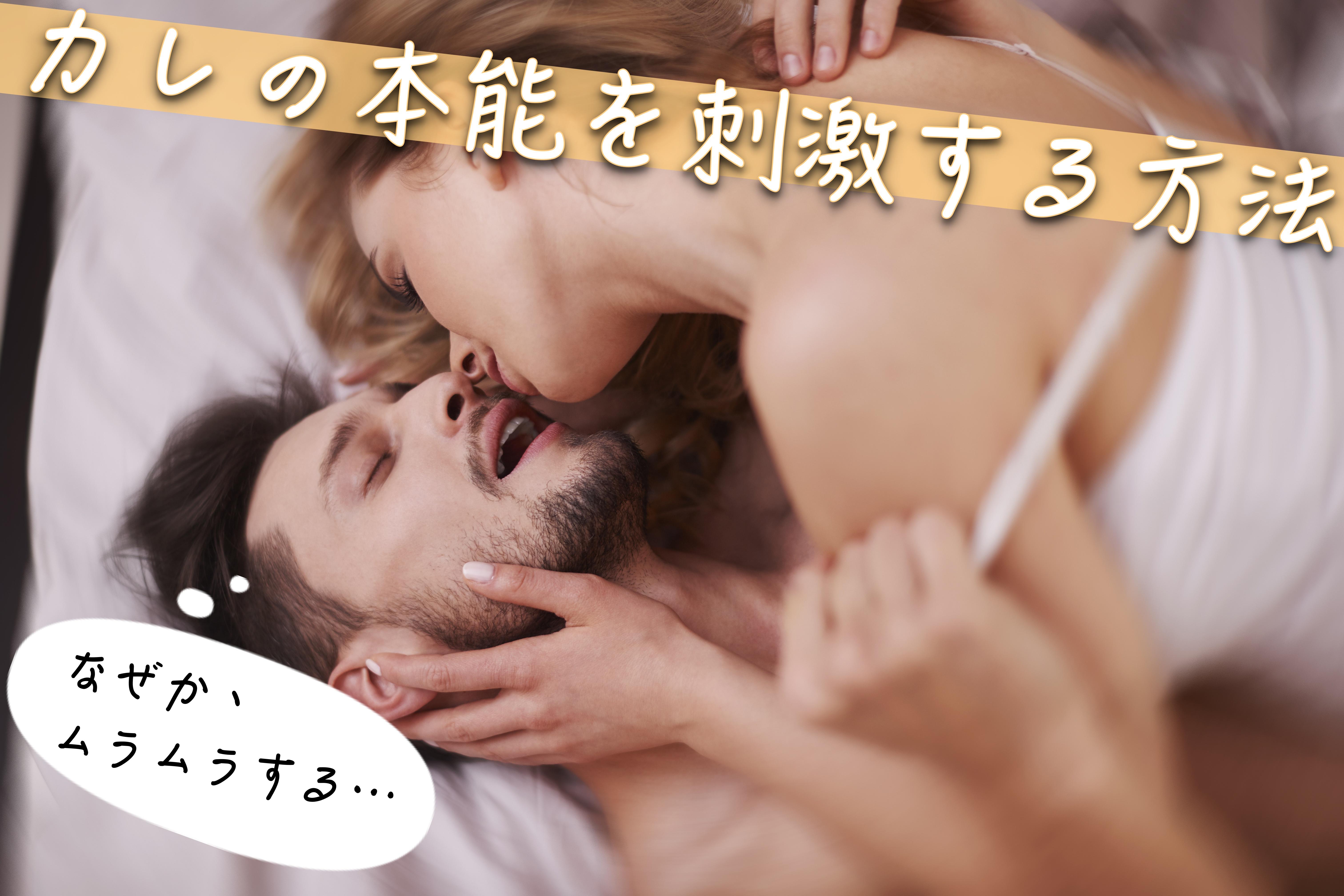 ベッドに寝そべる裸の女性の背中に男性がうっとりと目をつぶりながらキスしている画像