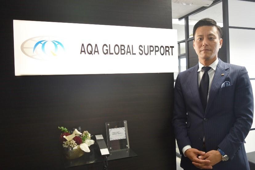 別れさせ屋「アクアグローバルサポート」の藤木代表