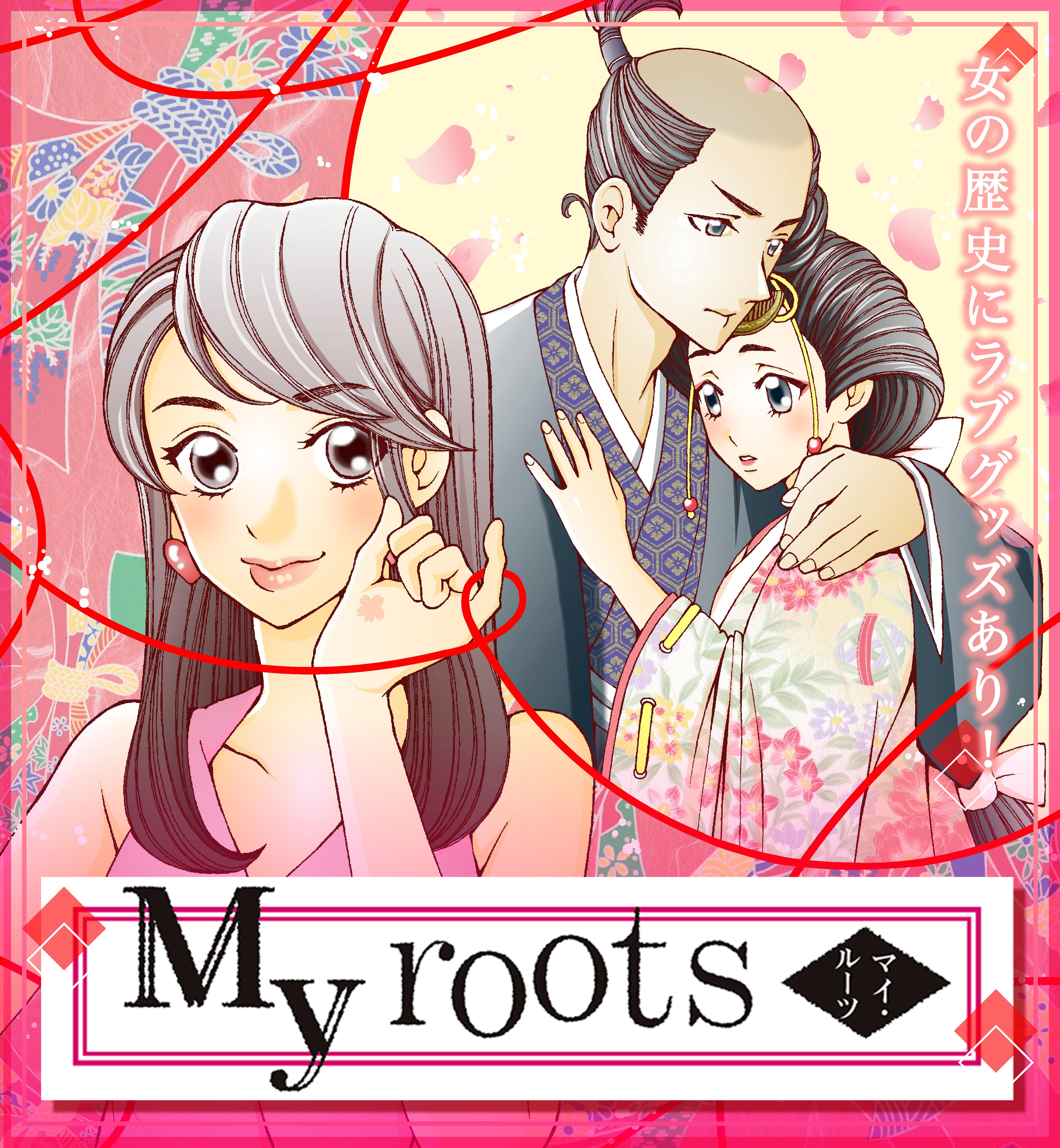 MyRoots