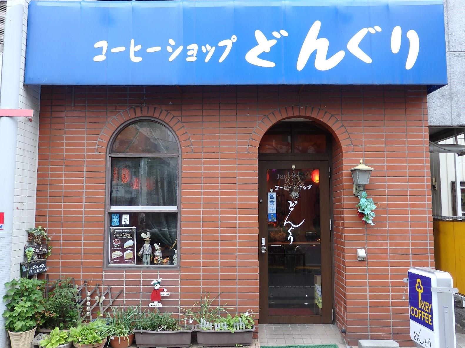 仙台市のコーヒーショップどんぐり