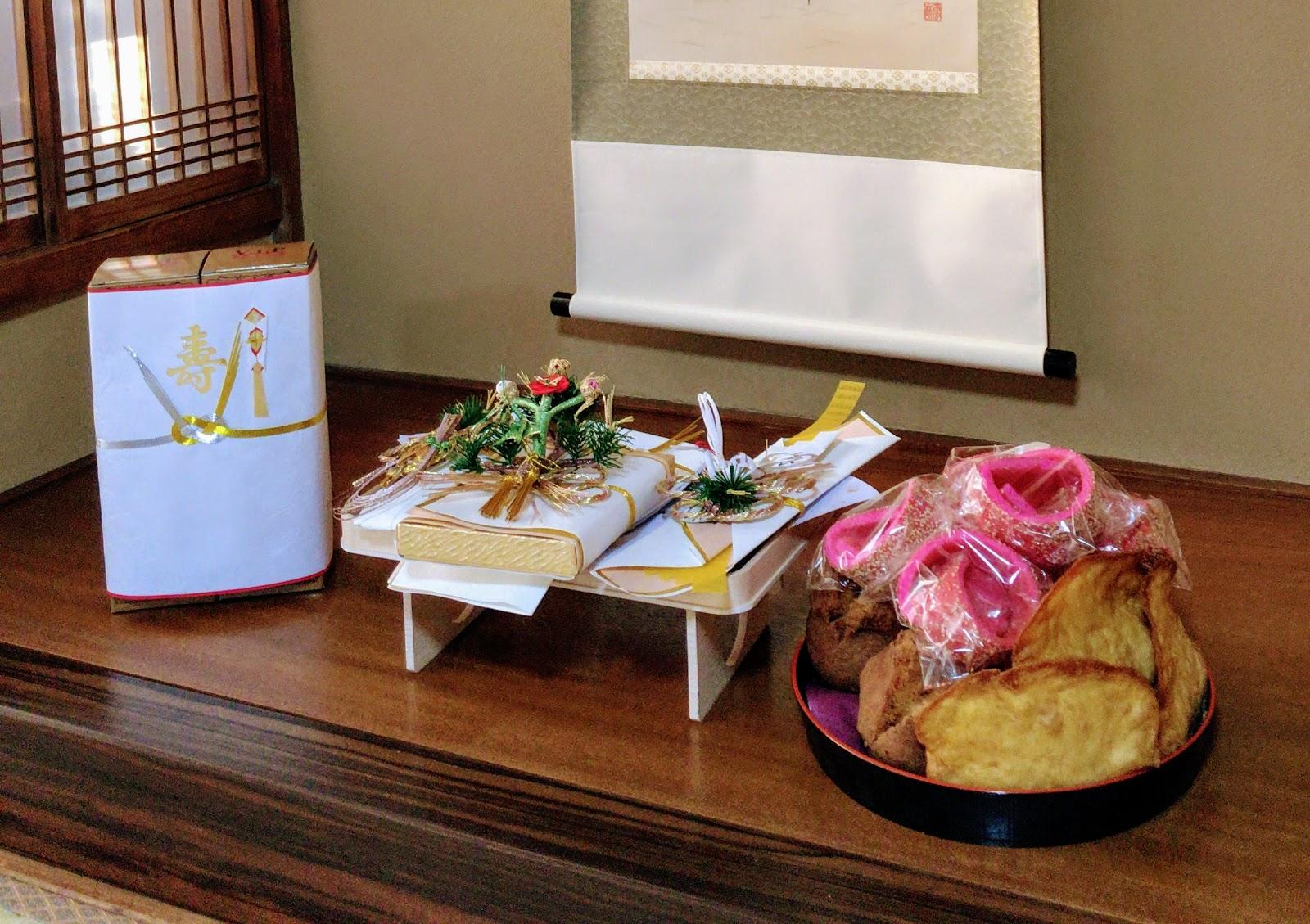 沖縄式の結納の飾りつけの画像