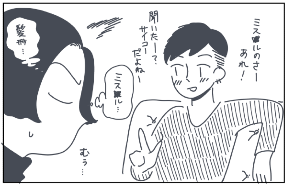 https://image.am-our.com/images/Oyumi/apuri.png