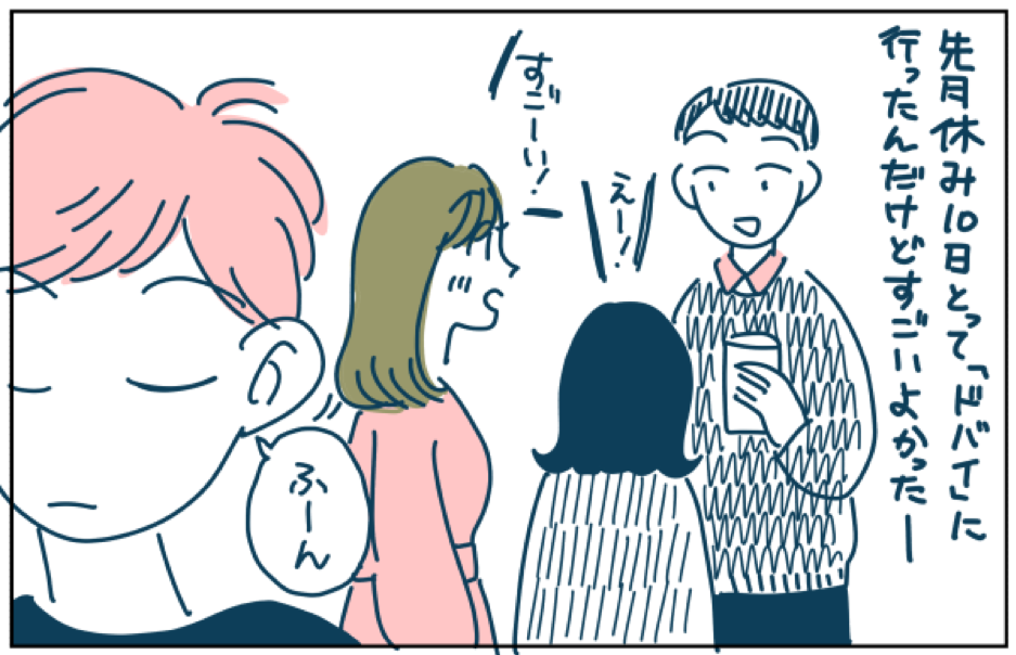 https://image.am-our.com/images/Oyumi/apuri2.png