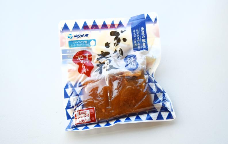 ぶり大根(醤油)