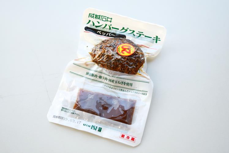 成城石井ハンバーグステーキ(ペッパー)