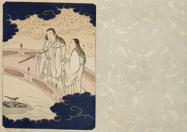 柳川重信《天野浮橋(あまのうきはし)》 天の橋に立つ伊邪那岐命と伊邪那美命の夫婦