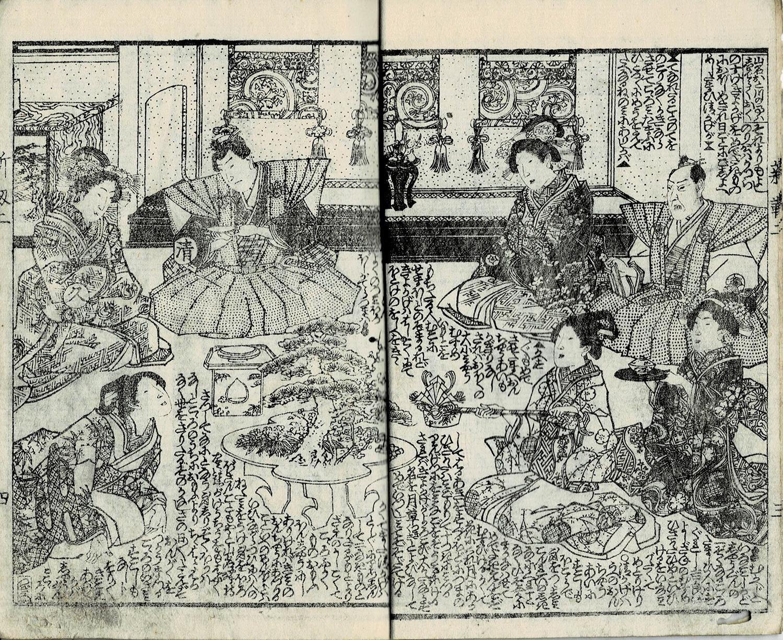 《新靭物語》左上にいるふたりが夫婦となる清影と久方姫。春画本ではないよ