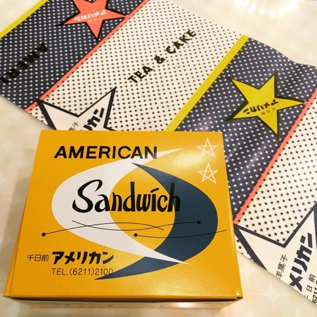 純喫茶アメリカンの画像