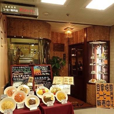 大阪・東梅田にあるホットケーキとオムそばの美味しい純喫茶「サンシャイン」