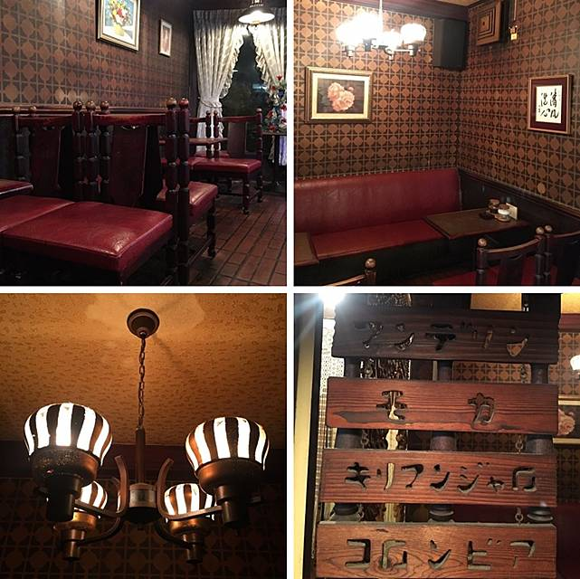 閉店する純喫茶「伽羅」の画像