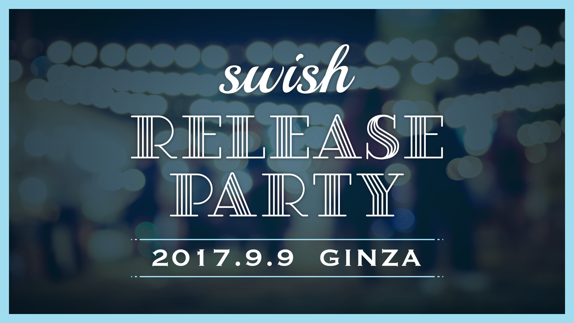 マッチングアプリSwishのリリースパーティーロゴ